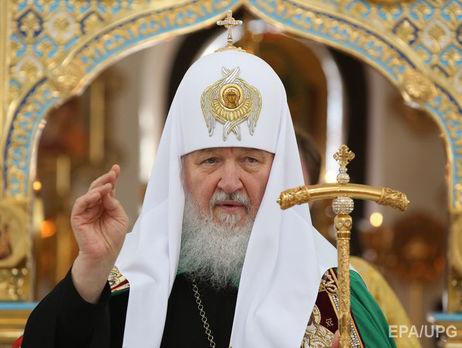 Православні активісти передали Патріарху Кирилу 100 тис. звернень проти