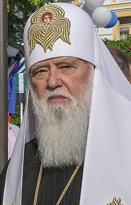 Патріарх Філарет: