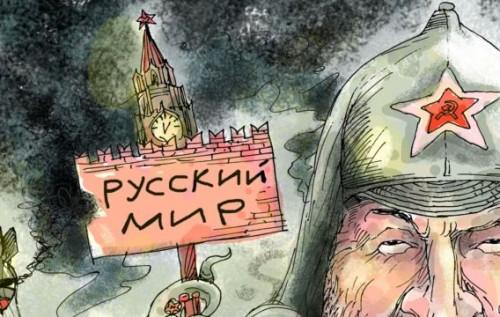 В Україну заборонили ввіз книги одіозного протоєрея РПЦ