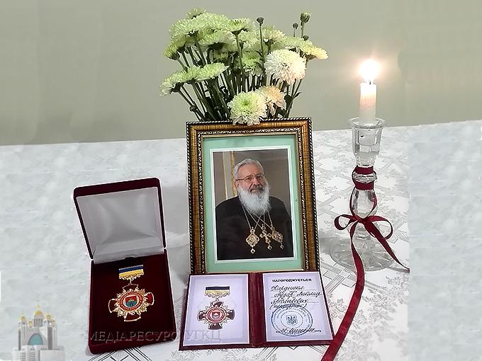 Блаженнішого Любомира Гузара проголосили Почесним мешканцем Княжичів