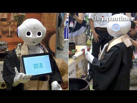 У Японії буддистський робот-священик здійснює похоронні обряди