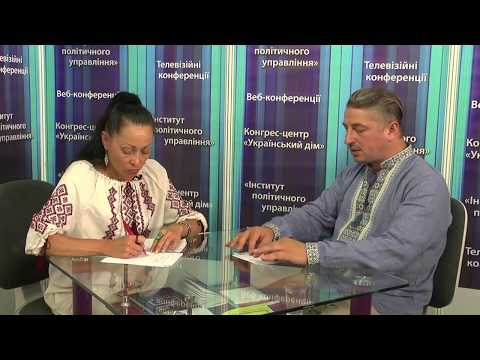 Реформація по-українськи. Частина 3