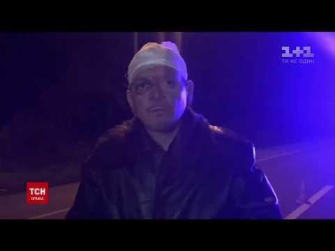 П'яний священик влаштував аварію та намагався втекти із пляшкою горілки