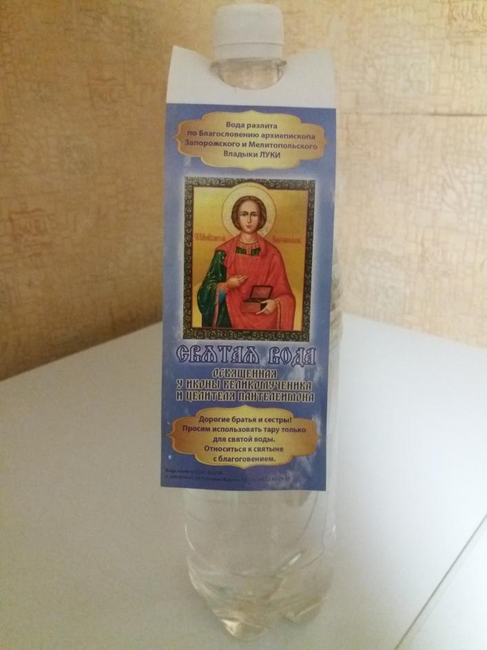 У мелітопольських храмах продають святу воду, яку розливають на промисловому підприємстві