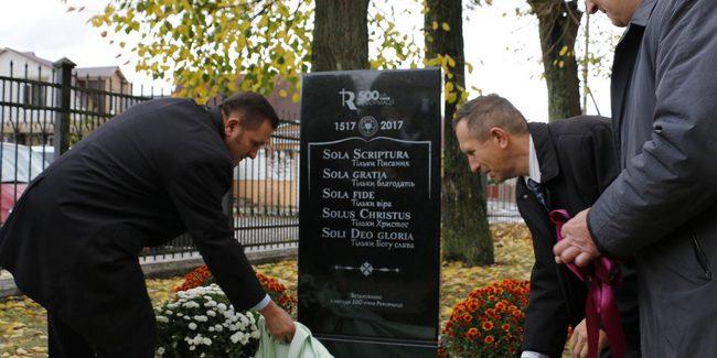 Баптисти, п'ятидесятники та адвентисти встановили у Луцьку пам'ятний знак в на честь 500-річчя Реформації