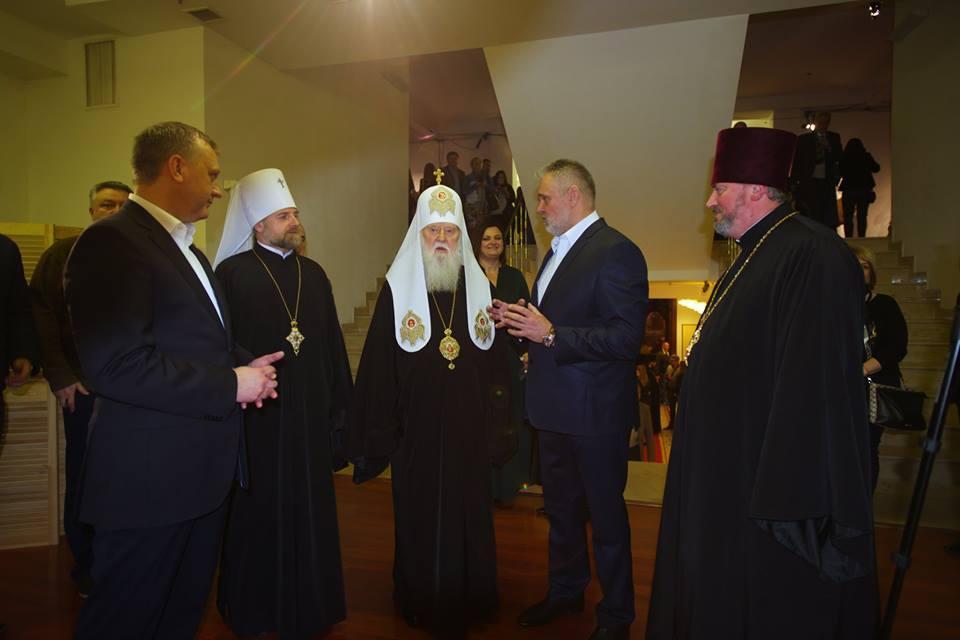 Патріарх Філарет відвідав презентацію галереї-музею «Історія становлення української нації»
