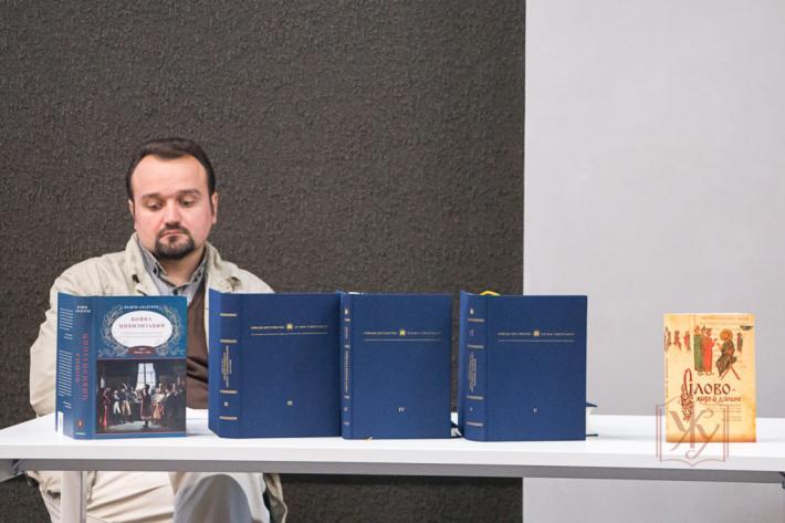 Український католицький університет презентував наукові видання програми «Київське християнство»