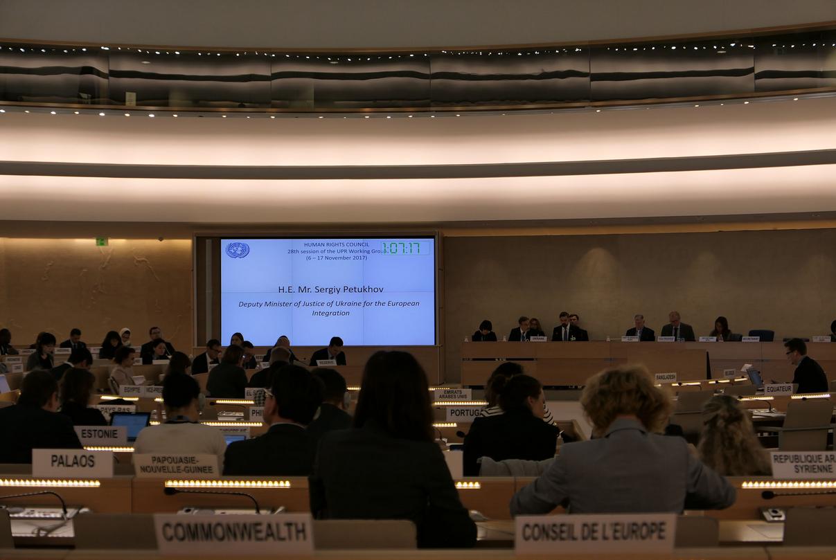 Робоча група Універсального періодичного огляду Ради з прав людини ООН врахувала скарги УПЦ на Україну