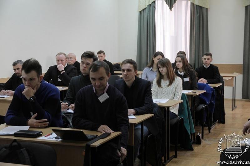 Молодь УГКЦ, УПЦ КП і протестанти взяли участь в екуменічній конференції до 500-ліття Реформації