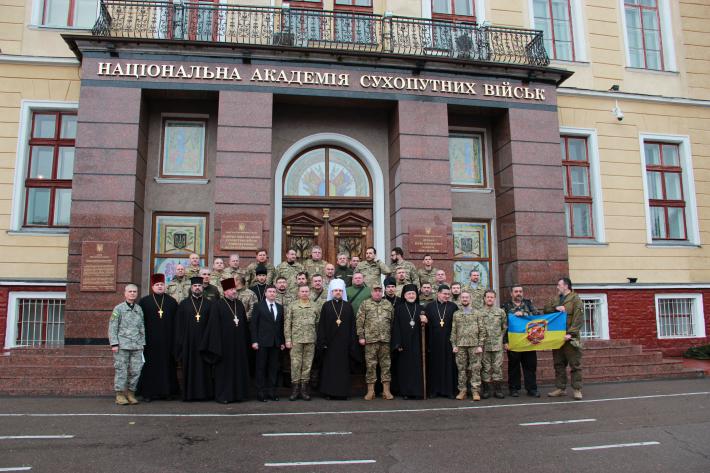 У Національній академії сухопутних військ відкрито курс підготовки військових капеланів