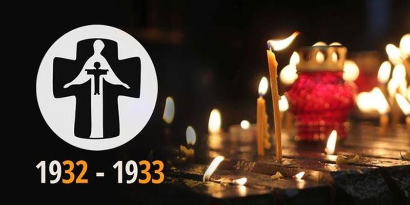 Церкви відзначать 85-ті роковини пам'яті жертв Голодомору 1932-33 років
