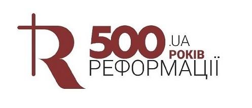 Науковці з Європи проведуть у Києві семінар-дискусію