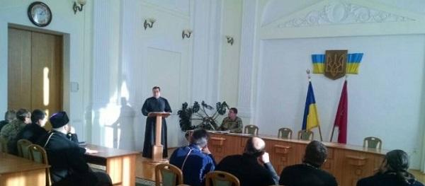 У Львові відбувся з'їзд капеланів Державної прикордонної служби України