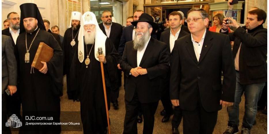 Патріарх Філарет у «Мінорі»: «Єдність українського і єврейського народів є найбільшим ударом для агресора»