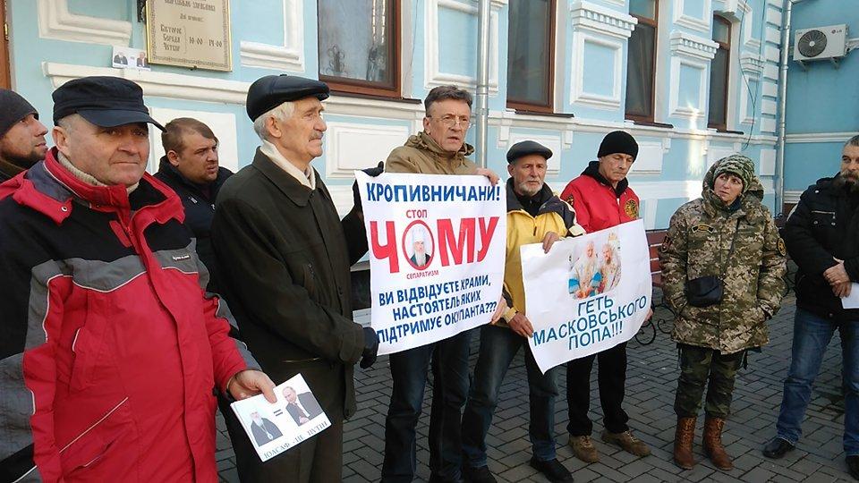 Від митрополита УПЦ (МП) вимагають публічних вибачень за вітання Путіну