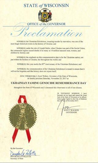 Ще один штат США визнав Голодомор в Україні геноцидом - посольство
