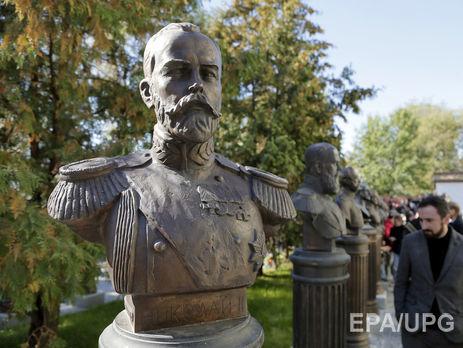 Слідчий комітет РФ перевірить версію ритуального вбивства царської сім'ї