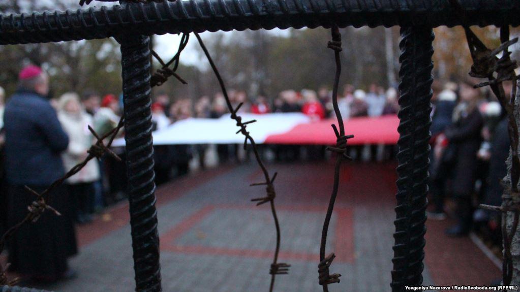 Римо-католики Запоріжжя вшанували пам'ять поляків, що утримувалися в таборах НКВС