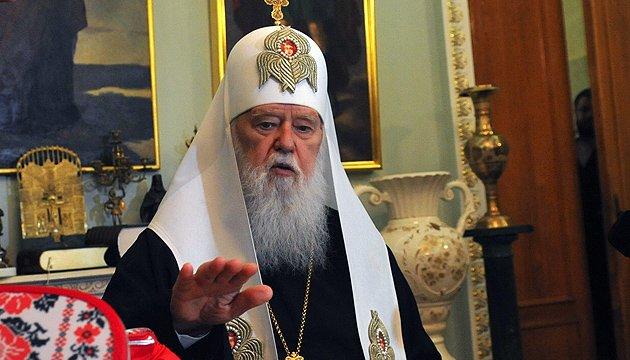 Патріарх Філарет підтримує патріотичний проект