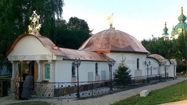 У Києві хочуть знести незаконну каплицю монастиря УПЦ (МП)
