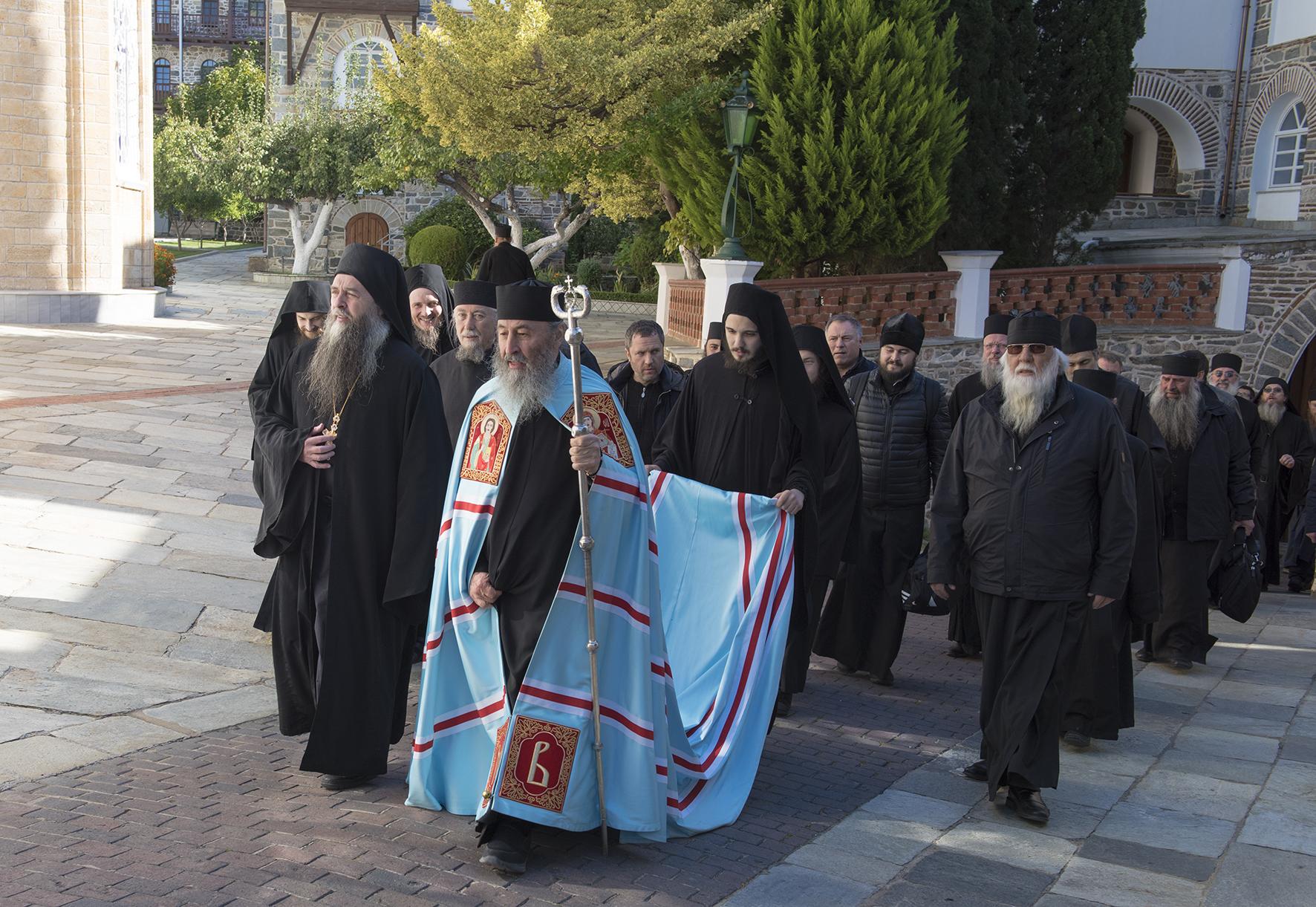 Митрополит Онуфрій (Березовський) поїхав на Афон
