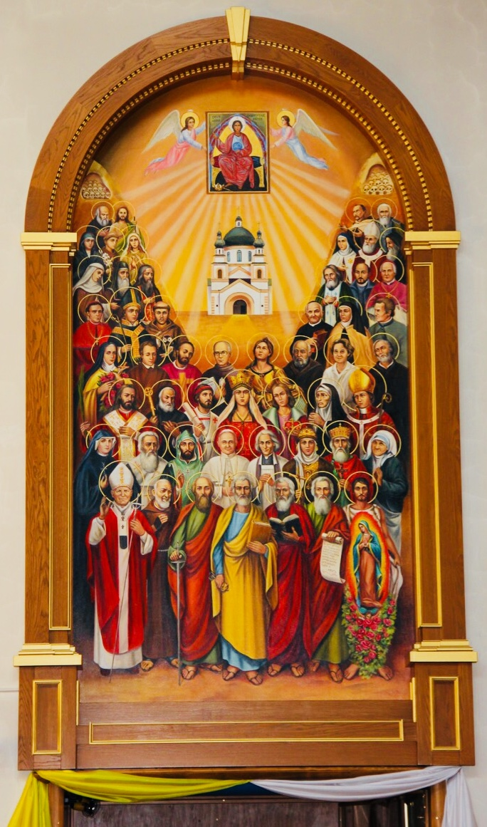 Одне небо для всіх святих