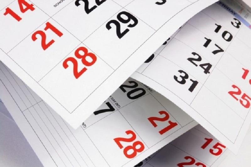 Вихідний 25-го грудня в УПЦ (МП) назвали «антинародним»