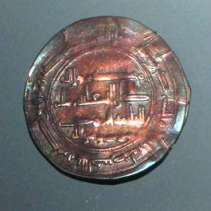 """Монета Мойсея"" в музеї Готланду у Швеції // Wikimedia foundation"