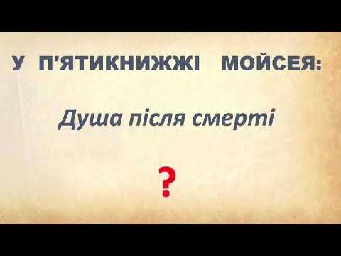 Динаміка особистості – християнський погляд. Освітній курс - онлайн у Відкритому Православному Університеті.