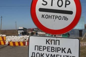 УПЦ (МП) направила на непідконтрольну Києву територію Донбасу більше 93 тонн гумвантажу