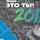 Протестанты проводят в Киеве Глобальный лидерский саммит