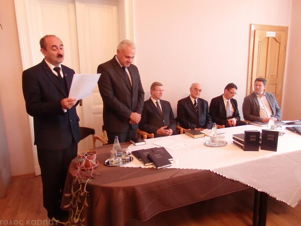 Реформати уклали українсько-угорськy двомовнy Біблію