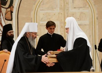 Архиерейский Собор РПЦ ограничил самостоятельность УПЦ