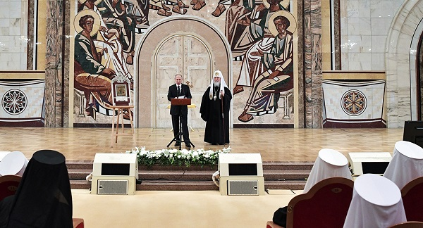 Путин выступил перед епископами РПЦ и УПЦ, призвав их к