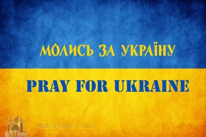 Католицькі єпископи України закликають до усильної молитви за мир