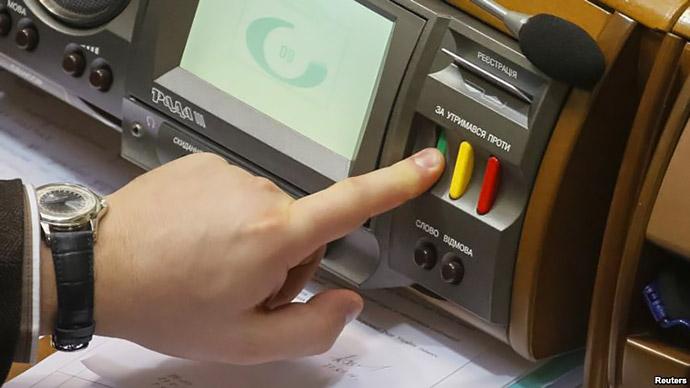Парламент розгляне закон про скасування перереєстрації релігійних організацій