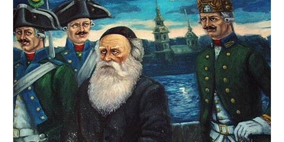 Хасиды отмечают Новый год, установленный в честь раввина, которого глава Русской Церкви именовал «Святой рабин»