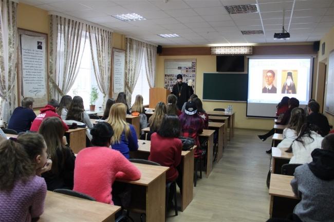 У Полтаві відбулася конференція «Григорій Сковорода і Паїсій Величковський: постаті на тлі епохи»