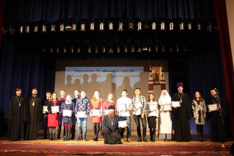 Волинська єпархія УПЦ провела ІІІ Молодіжний кінофорум соціальної реклами