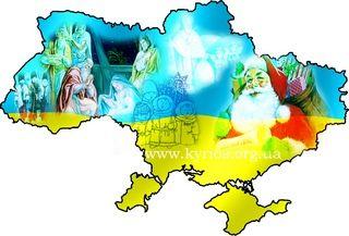 Київський Патріархат погодиться перейти на