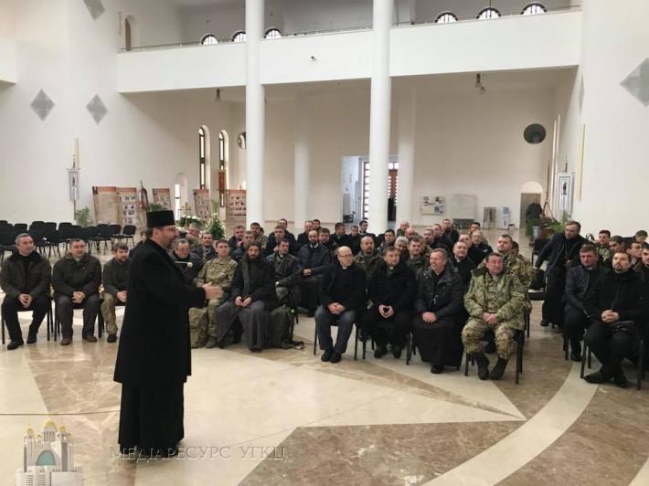 У столиці проходить ХІ з'їзд військових капеланів УГКЦ