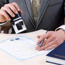 Мін'юст роз'яснив порядок включення релігійних організацій до Реєстру юридичних осіб