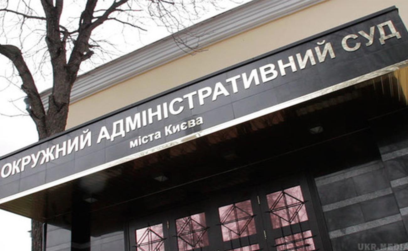 УПЦ продовжує судитися з Міністерством культури