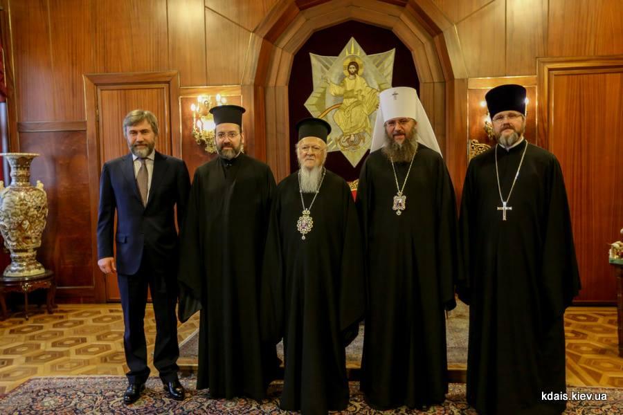 Митрополит УПЦ і Новінський переконують Вселенського патріарха, що