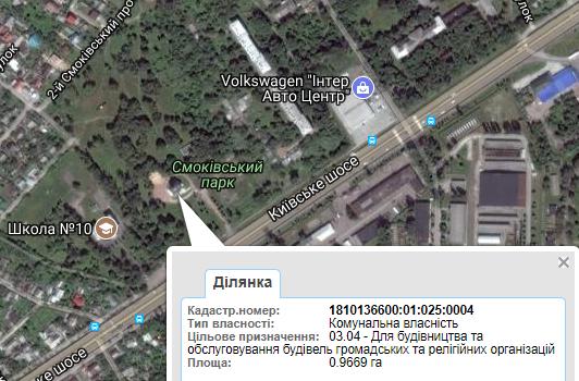 Житомирській парафії УПЦ (МП) виділили землю у рекреаційній зоні