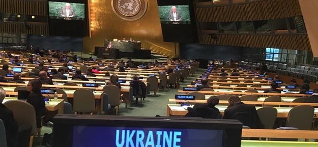 Нова резолюція ООН щодо Криму: врахована дискримінація релігійних груп