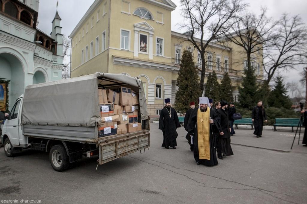 Харківська єпархія УПЦ передала допомогу військовому госпіталю на півмільйона гривень