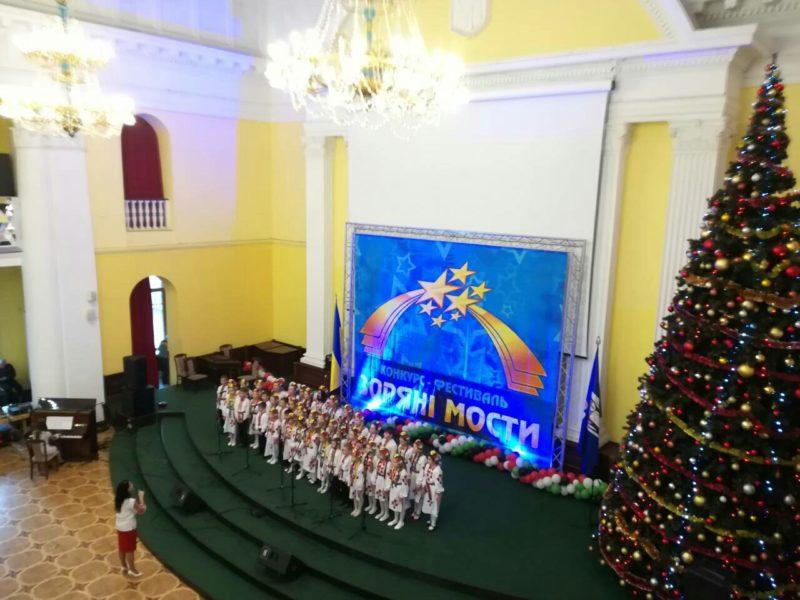 Дитячий хор парафії УПЦ виграв гран-прі фестивалю у Київській держадміністрації