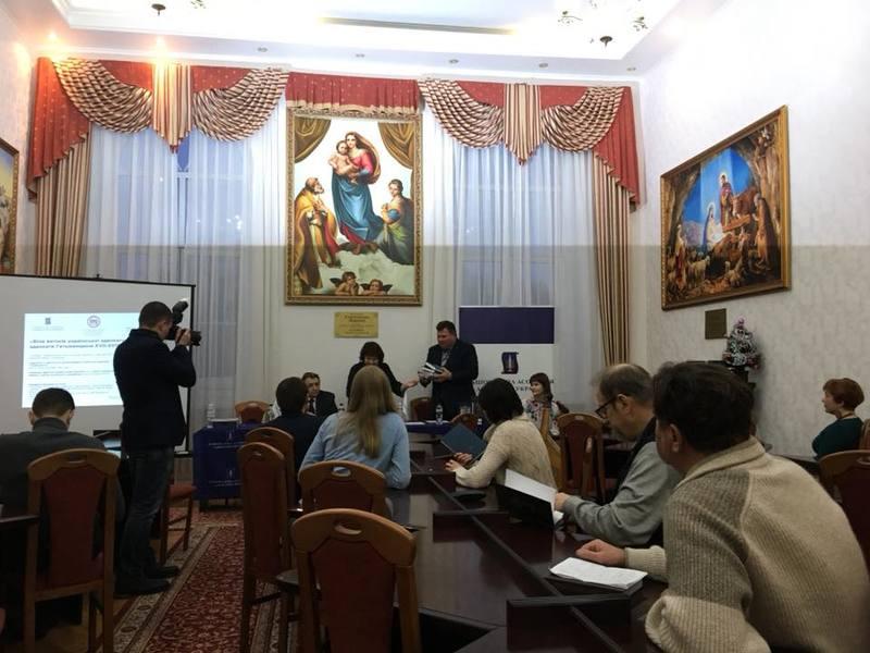 У столиці презентували книгу «Церковні адвокати України кінця XVII-XVIII ст. у захисті Православної Церкви в умовах російського централізму»