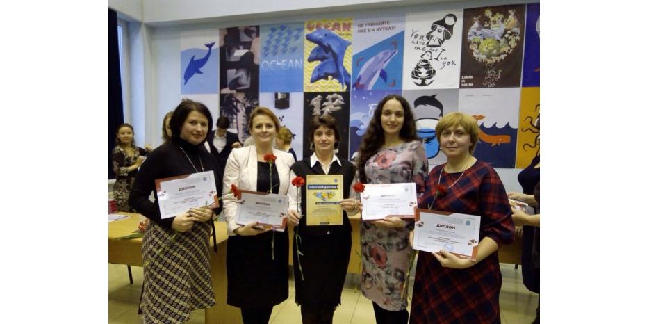 Учителя хасидской школы стали победителями Всеукраинского конкурса педагогического мастерства